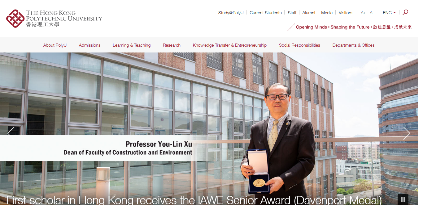 Screenshot 2018 08 16 The Hong Kong Polytechnic University PolyU - The Best 8 Graphic Design Schools to Get a Degree In